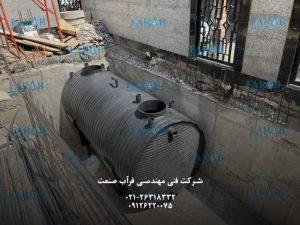 پروژه بیمارستان شهریار خریدار سپتیک تانک ۱۵متر مکعب