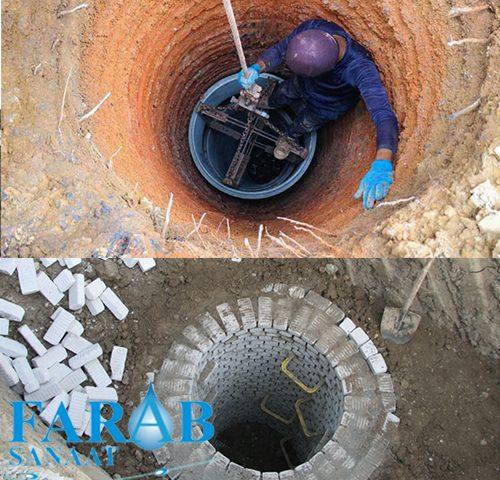 چاه جذبی و چاه سپتیکی
